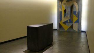 La Sala meditazione dell'ONU è una sala carica di suggestione, un luogo sacro e magnetico dove l'anima vibra