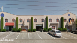 Viagra Corporate Headquarters