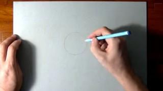 Un disegno che crea un'illusione tridimensionale spettacolare