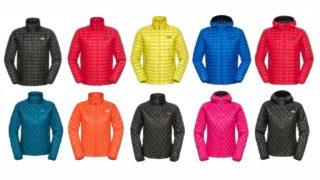 La giacca più calda della piuma, leggera come l'aria, idrorepellente e che si ripiega nella tasca