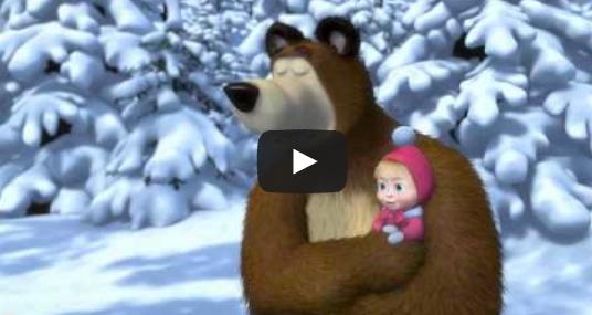 Storiella di Natale di Masha e Orso