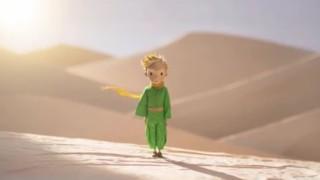Pronti a sognare? Questi pochi secondi del Piccolo Principe sono un viaggio nella magia