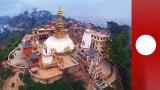 Un drone rivela l'entità della devastazione in NEPAL